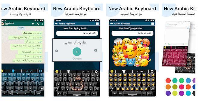 Keyboard Arabic Terbaik Aplikasi untuk Menulis bahasa Arab