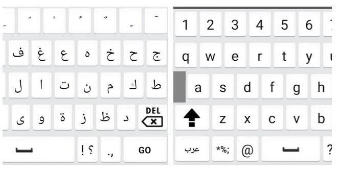 Aplikasi Keyboard Arab